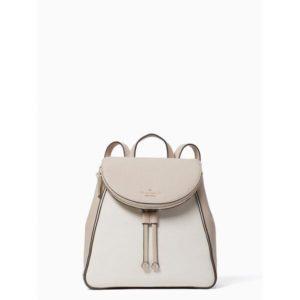 Fashion Runway - leila colorblock medium flap backpack